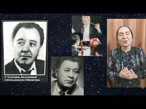 ДАХЧ Оркестри - Табрик