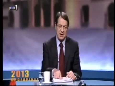 """Εκπομπή """"ΠΡΟΕΔΡΙΚΕΣ 2013"""" 14/02/2013"""