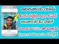 How to use Face unlock feature on any Android phone || face unlock app