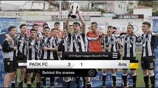 Η παρακάμερα του Κ15 ΠΑΟΚ-Άρης - PAOK TV