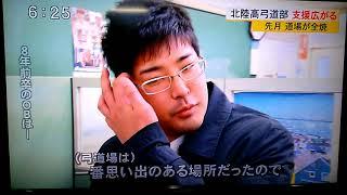 北陸高校弓道部NEWS