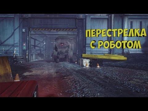 Wolfenstein: The New Order | Монтаж | Максимальная сложность