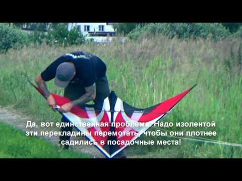 Запуск большого управляемого летающего змея с AliExpress. Куча позитивных эмоций!)