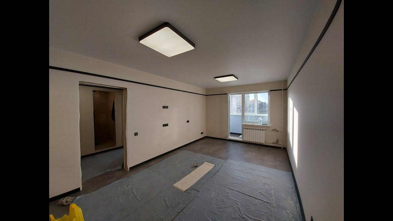 Ремонт однокомнатной квартиры 44 кв м