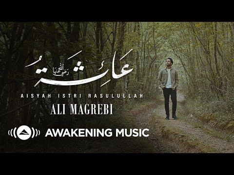 Ali Magrebi - Aisha (Aisyah) | Official Music Video| علي مغربي - عائشة