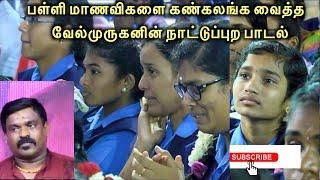 velmurugan Amma Song | velmurugan nattupura padal | tamil folk song | Iriz Vision