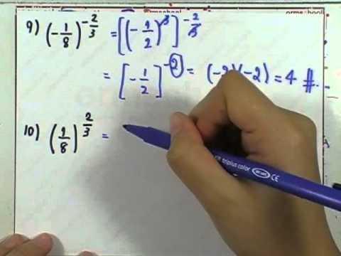 เลขกระทรวง เพิ่มเติม ม.4-6 เล่ม3 : แบบฝึกหัด1.3 ข้อ01