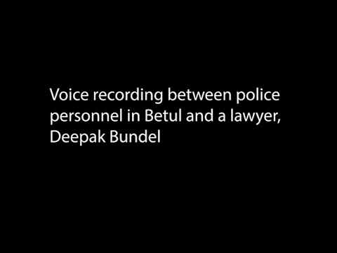 Voice Recording of police personnel and Deepak Bundele