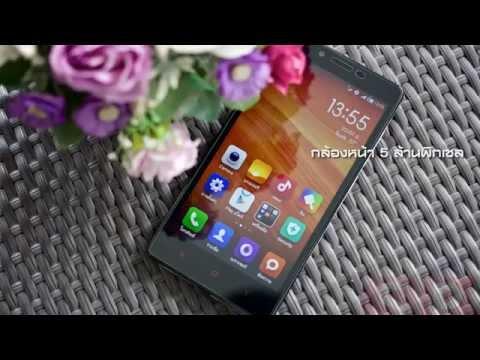 """Review """"Xiaomi RedMi Note"""" มือถือจอใหญ่ สเปคไม่ธรรมดาในราคาที่เอื้อมถึงได้"""