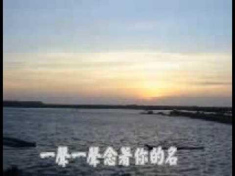 癡情台西港