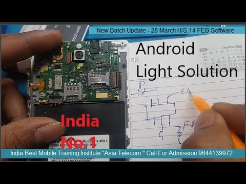 Andorid Light Solution 100% Bypass Trick By 28 Dec Batch Asia Telecom Student -Must Watch Technician