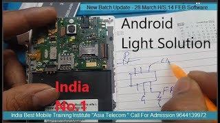 Andorid Light Solution 100% Bypass Trick By 28 Dec Batch Asia Telecom Student -Must Watch Technician
