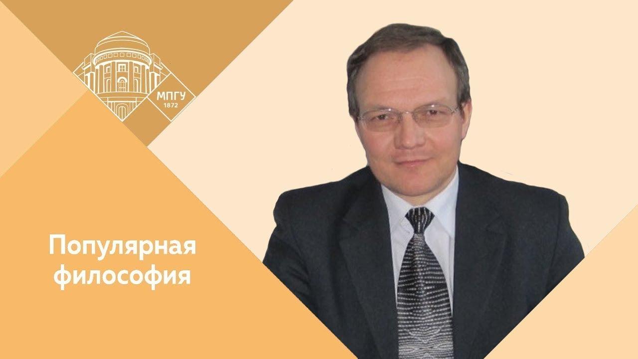 Профессор МПГУ Д.А.Гусев.