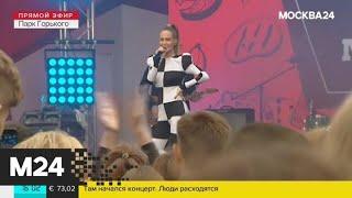 Смотреть видео В Парке Горького стартовал фестиваль Meat&Beat - Москва 24 онлайн