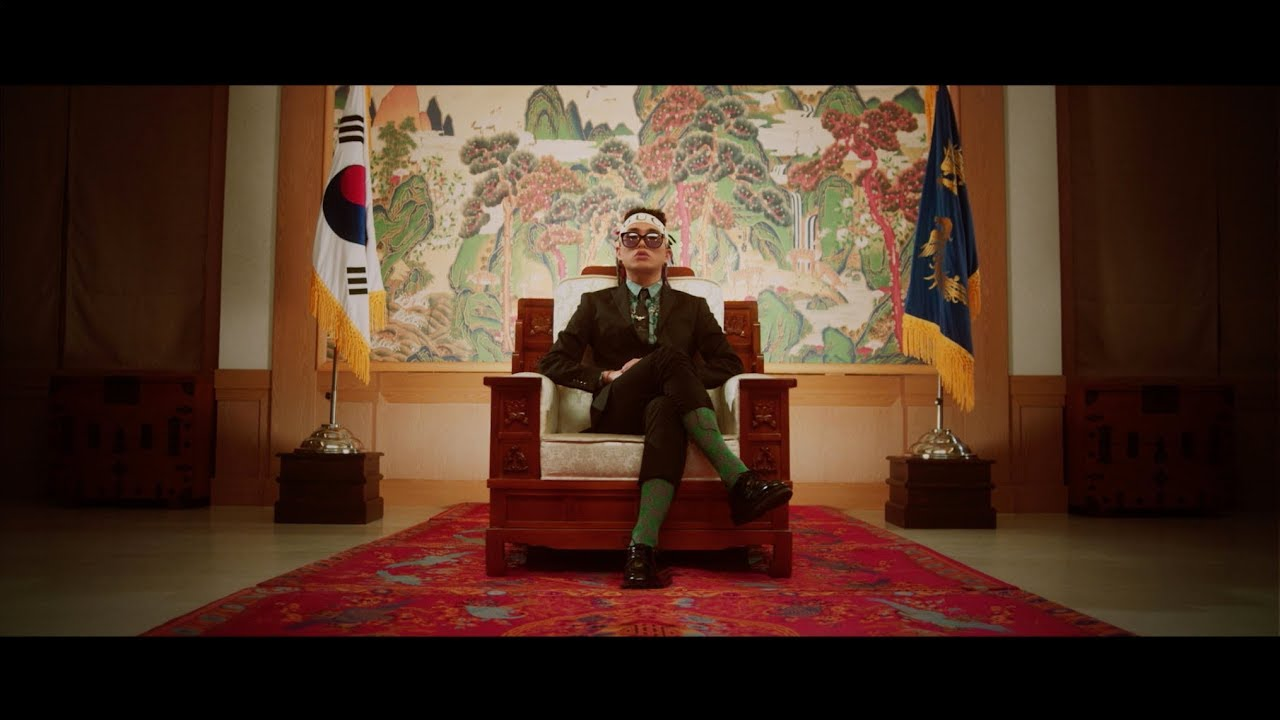 Woodie Gochild - 레츠기릿(Let's Get It) (Feat.Jay Park, Dok2 ...