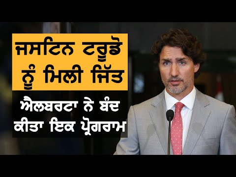 Canada ਦੇ Alberta ਨੇ Temporary Foreign Worker Program ਕੀਤਾ ਬੰਦ