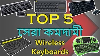 top Wireless Keyboards with Touchpad