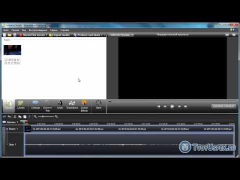 видео: Как сжать видео после fraps и выложить его на youtube