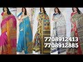 Vasunthura cotton combo offers sarees collections || Tamil mind awareness