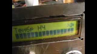 Темброблок на TDA8425 с микроконтроллерным управлением PIC16F876A