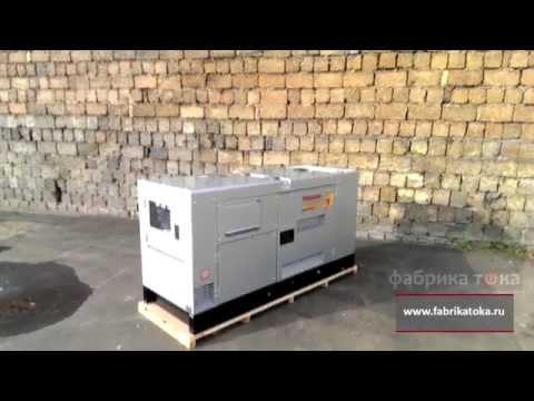 Дизель генератор Yanmar YEG 450 DTLS 24 кВт 3ф (Япония)