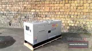 видео Где купить дизельную электростанцию