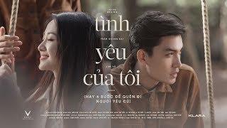 Phim ngắn / TÌNH YÊU CỦA TÔI / QUANG ĐẠI ft JUN VŨ