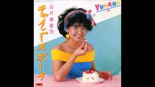 "Song titled ""Chinese boy"" sung by (Yukano Yamaguchi) japanese Singe..."