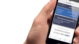 Как заработать с iPhone или Android через AppCent1236