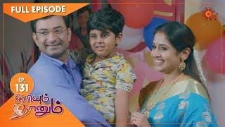 Abiyum Naanum - Ep 131 | 26 March 2021 | Sun TV Serial | Tamil Serial