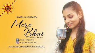 Mere Bhai (Official Song) by Kajal Sharma | Anil Maharana | Raksha Bandhan Special 2020 New Song