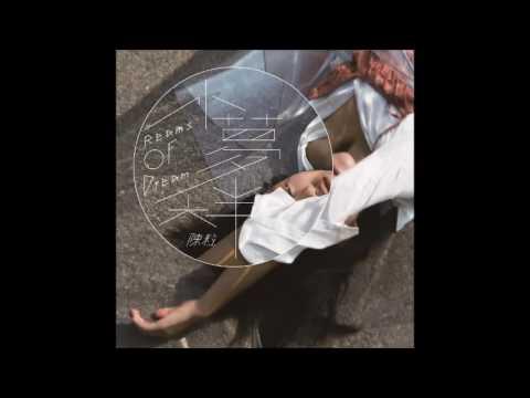陳粒 09 虛擬 - YouTube