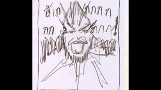 หมง เกมส์กระดาษ Pt 3 พากย์ไทย! อวสาน   YouTube