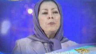 Maryam Rajavi - Iranian freedom fighter