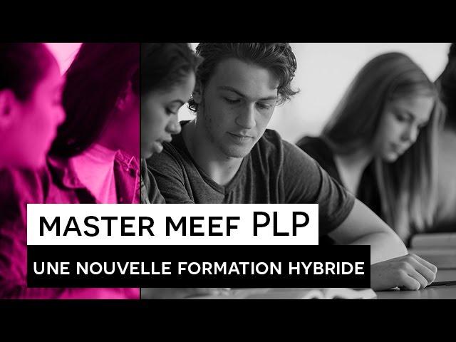 Formation Hybride PLP Lettres/Histoire/Géographie - ESPE Limoges