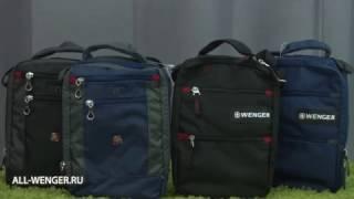 Обзор сумок планшетов Wenger