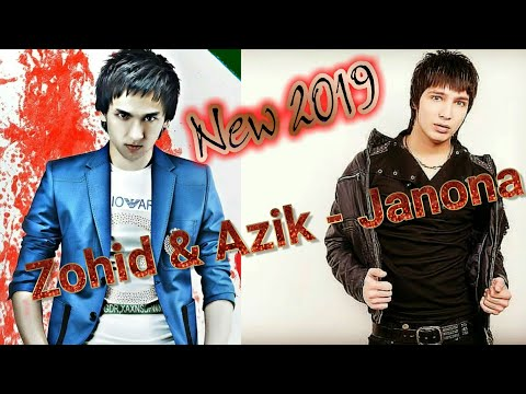 Zohid \u0026 Azik - Janona (audio archive)