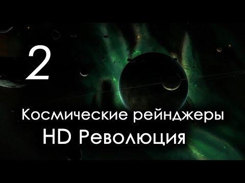 КР HD: 2 серия [Шопинг]