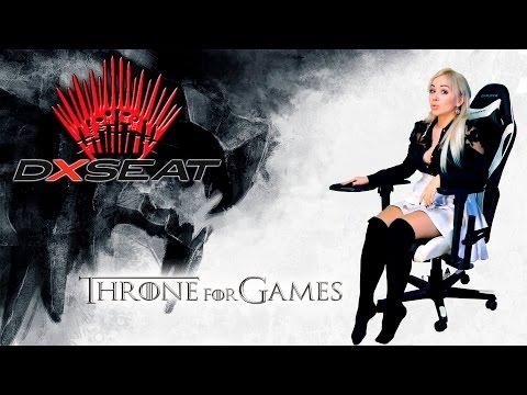 видео: throne for games. Кресло dxseat