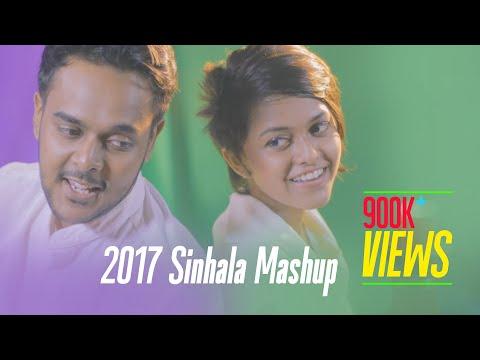 සයුරේ / කටු අකුලේ / උන්මාද වූ Sinhala Mashup – Yohani De Silva ft. Nuwan Wijesinghe