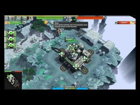 видео: airmech - каст 1 (Введение для новичков).