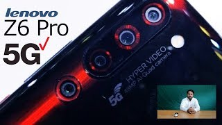 Lenovo Z6 Pro 5G - OFFICIALLY CONFIRMED!!!
