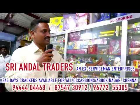 Sri Andal Traders - Sivakasi Crackers In Chennai 9444404468