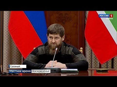 События недели - Вести Чеченской Республики 16.02.2020