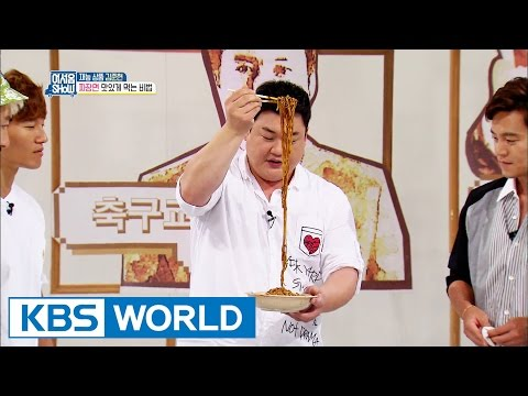 Talents For Sale | 어서옵SHOW  – Ep.11 [ENG/2016.07.20]