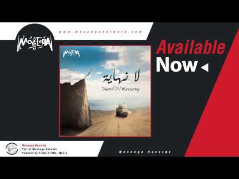 Sherif El Wesseimy - Halayeb & Shalateen / شريف الوسيمي - حلايب و شلاتين