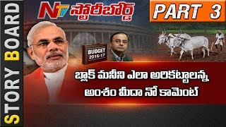 how-pm-modis-imprint-is-evident-in-arun-jaitleys-budget-story-board-part-03