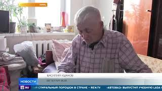 В Перми коллекторы избили ветерана ВОВ и отобрали у него квартиру