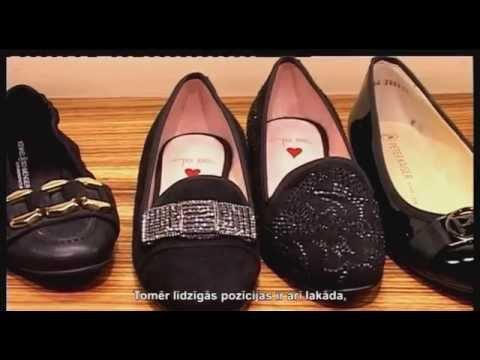 Обувной магазин Patti