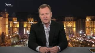«Чому бути, тому не минути»  Про що розповідав Вороненков у інтерв'ю Радіо Свобода?